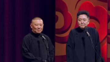 《日本电影演员》郭德纲 于谦